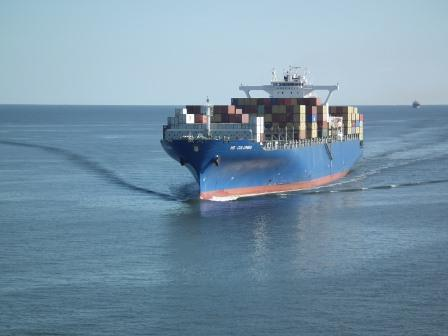 H S Columbia heads up the Chesapeake Bay to port in Baltimore.  THE CHESAPEAKE TODAY