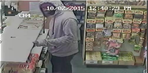 Robbery suspect in Anne Arundel County Oct 2 2015 FBI offers reward